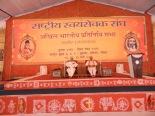 RSS-ABPS-2016-Nagaur-Rajasthan-5