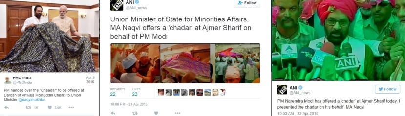 Chistiya PM Modi