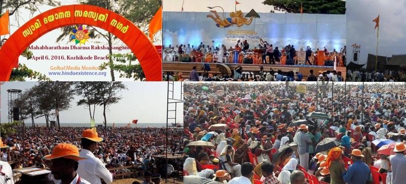 Mahabharatham - Kozhikode - 2016