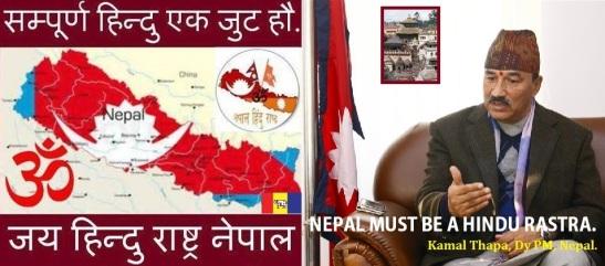 nepal hindu rastra