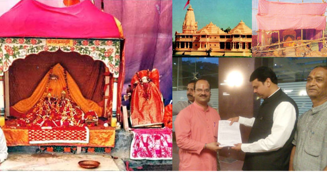 Representation being submitted to CM Shri. Fadanvis (right) by Shri. Abhay Vartak ( left) on behalf of Hindu Janjagruti Samiti.