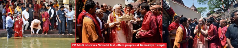 PM Modi at Kamakhya Mata Temple