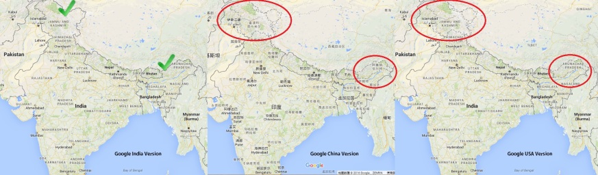 Google Confusion with Indian Maps