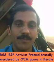 Pramod Killing