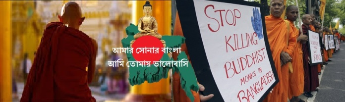 Stop Killing of Buddhist Saint in Bangladesh