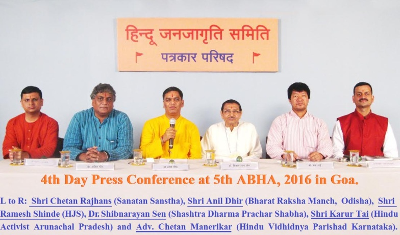 4th Day of 5th ABHA 2016 - Goa - Press Conference