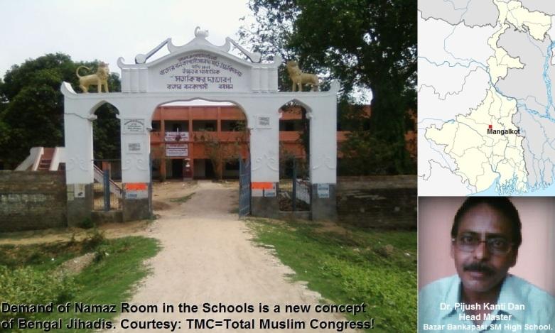 Bankapasi SM High School