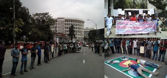 BD PROTEST AGANIST RADICAL ISLAM