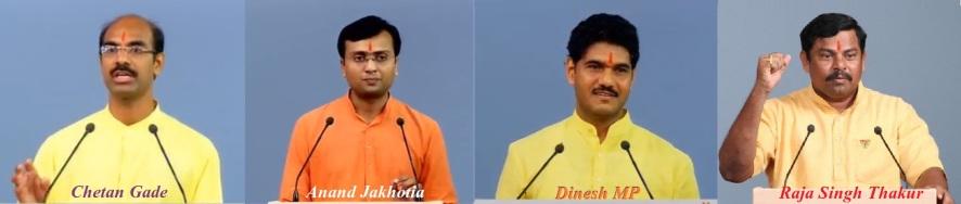 Dharmanisth