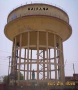 Kairana Water Tank