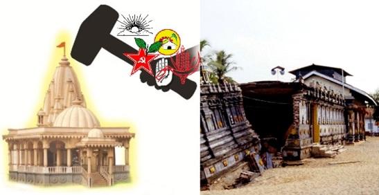 Loot Hindu Temples to Break Hindu System