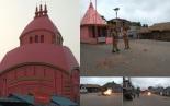 Mandir Bazar