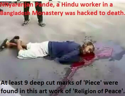Pande Murder in BD