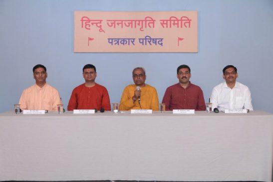 From left : Shri. Ramesh Shinde, Shri. Chetan Rajhans, Pujya (Dr.) Charudatta Pingale, Shri. Shivprasad Joshi and Adv. Nagesh Takbhate