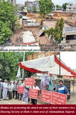 Shas-e-Alam area Clash