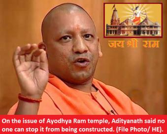 yogi-adityanath-108
