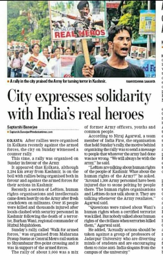 Hindustan Times, Kolkata Edn. dt. 25-07-2016.