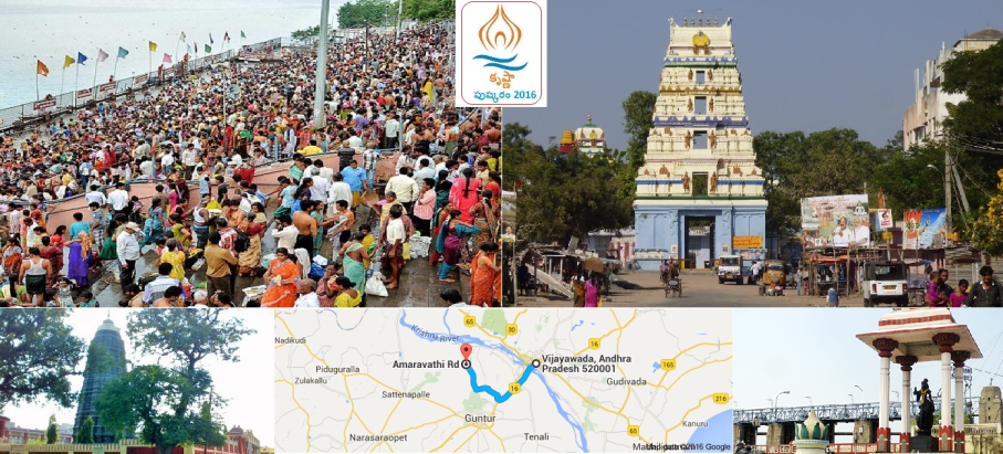 Amarvati - Vijaywada-Pushkaralu