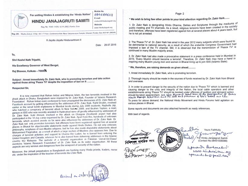 Ban Zakir Naik deputation to Mahamahim Rajyapal Paschim Bangal