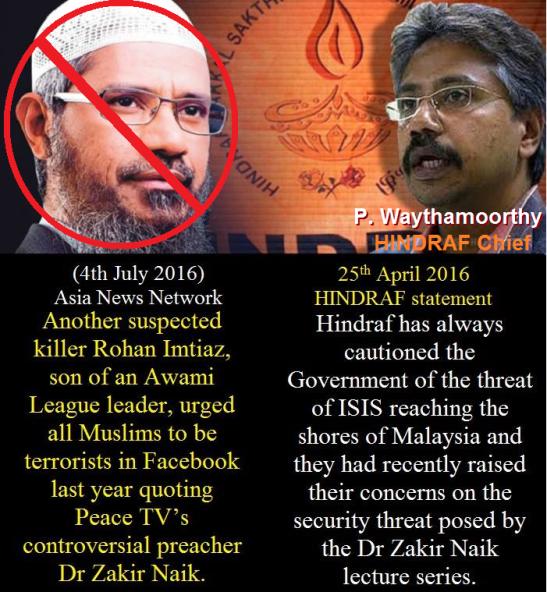 Ban Zakir Naik in Malaysia- HINDRAF