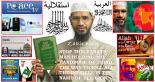 Ban Zakir Naik