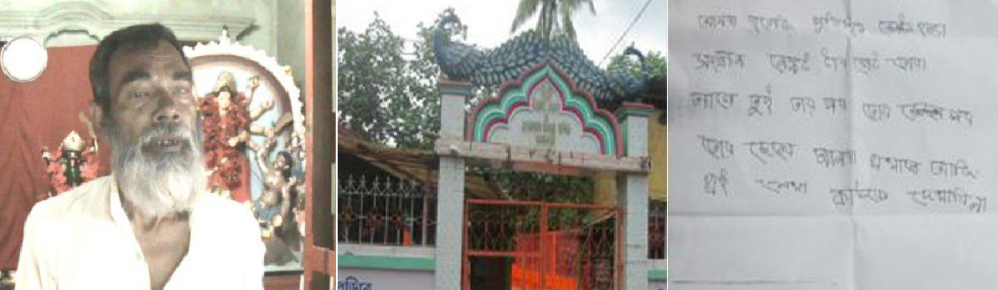 BD Islamic Threats to Hindu Priests