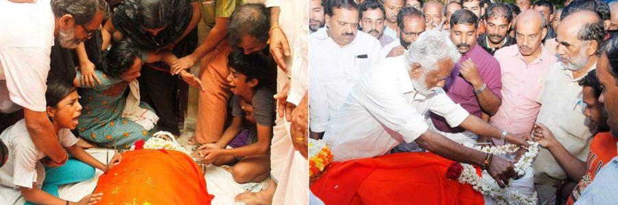 CK Ramachandran - Shok-Sraddha