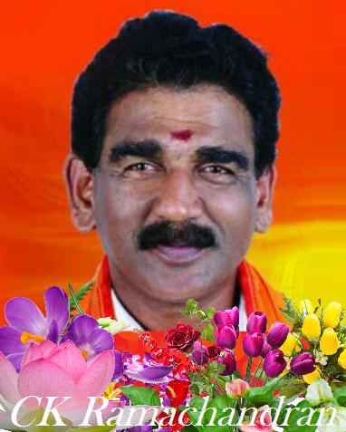 CK Ramachandran