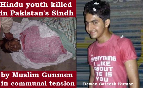 Dewan Sateesh Kumar Murder