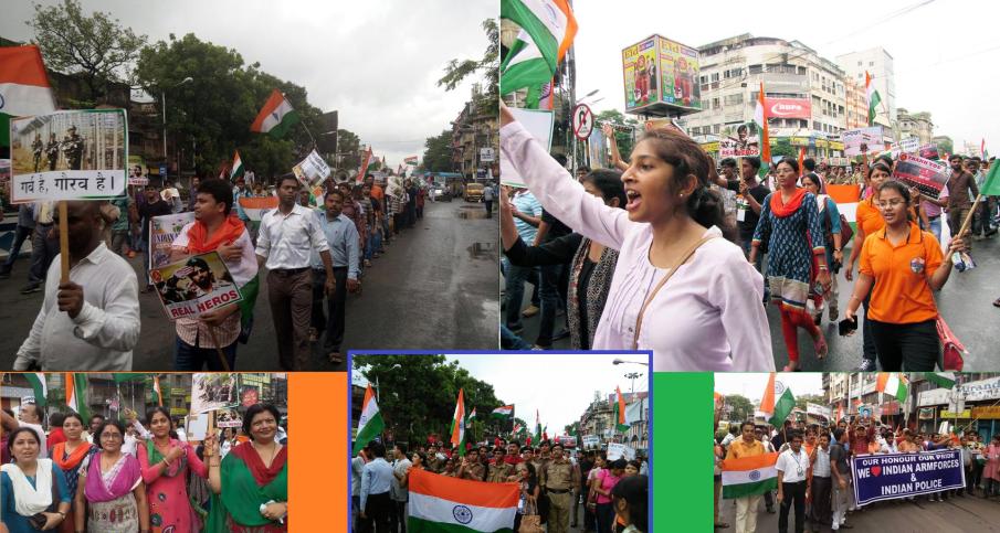 Jai Hind Kolkata
