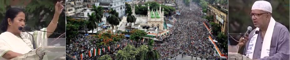Mamata-Kabir