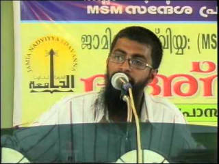 Shamsudheen Salafi Fareed.