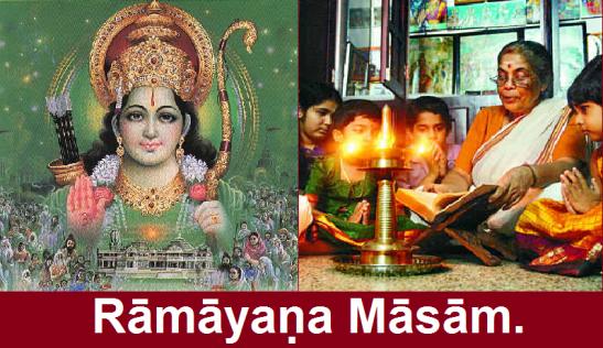 Ramayana Month in Kerala