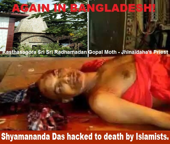 Shyamananda Das killing in BD