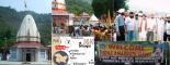 Baba Buddha Amarnath Pilgrimage