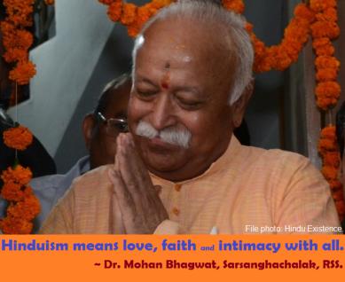 Dr Mohan Bhagwat