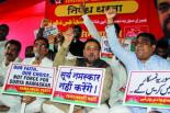 Muslims protest at Azad Maidan against Yog and Suryanamaskar.