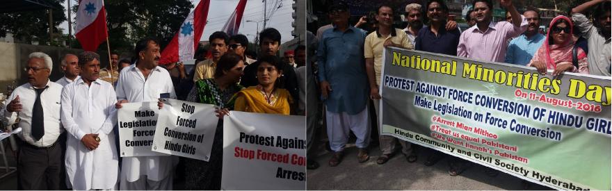 Hederabad Protest