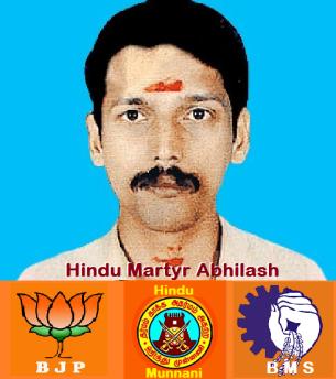 Hindu Martyr Abhilash