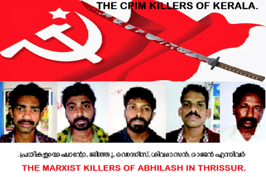 Marxist Killers of Kerala