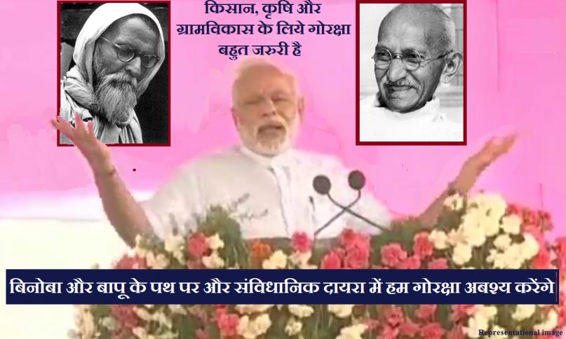 Modi Gobhakta
