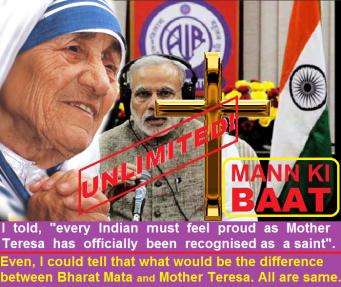 Modi Mann ki Baat on Teresa.