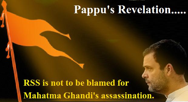 Pappu's revelation on Bapu.