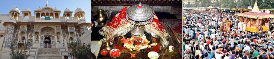Raghunath Temple - Kullu