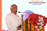 SarsanghaChalak Dr Mohan Bhagwat