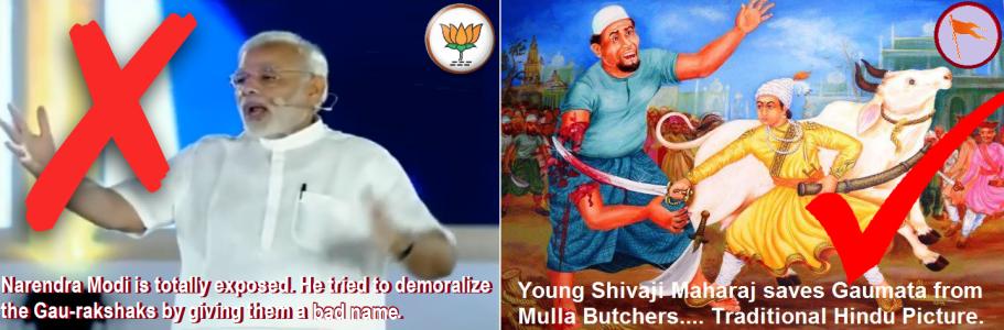 Shame Modi Shame