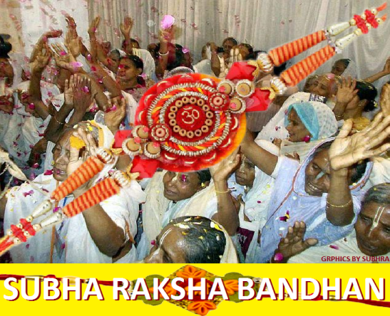 Subha Raksha Bandhan