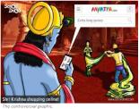 The Controversial Krishna Ad.