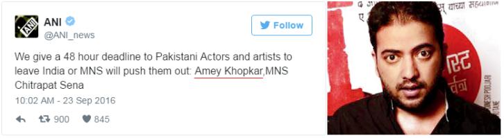 amey-khopkar