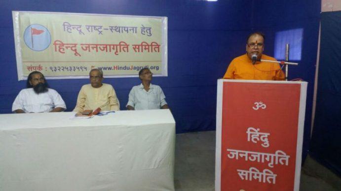bangal_hindu_adhiveshan1-768x432